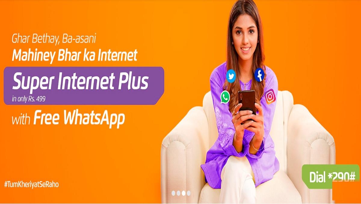 Ufone Super Internet Plus