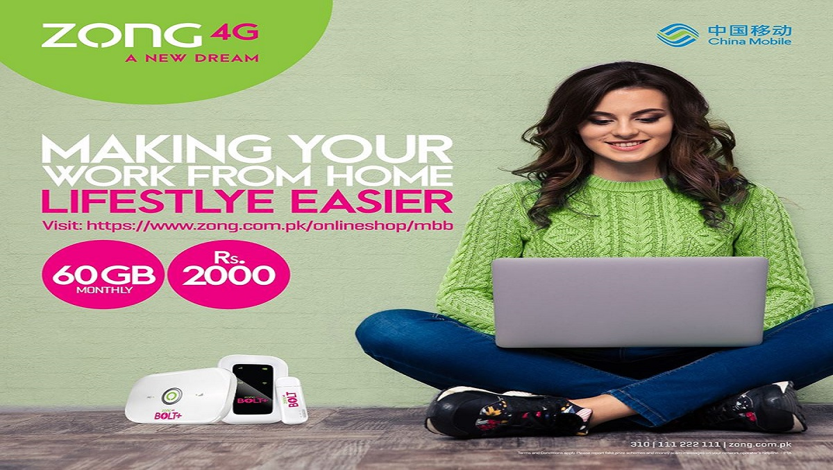 Work from Home with Zong Mobile Broadband Device