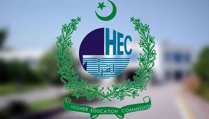 Photo of HEC rejects false viral news about its website