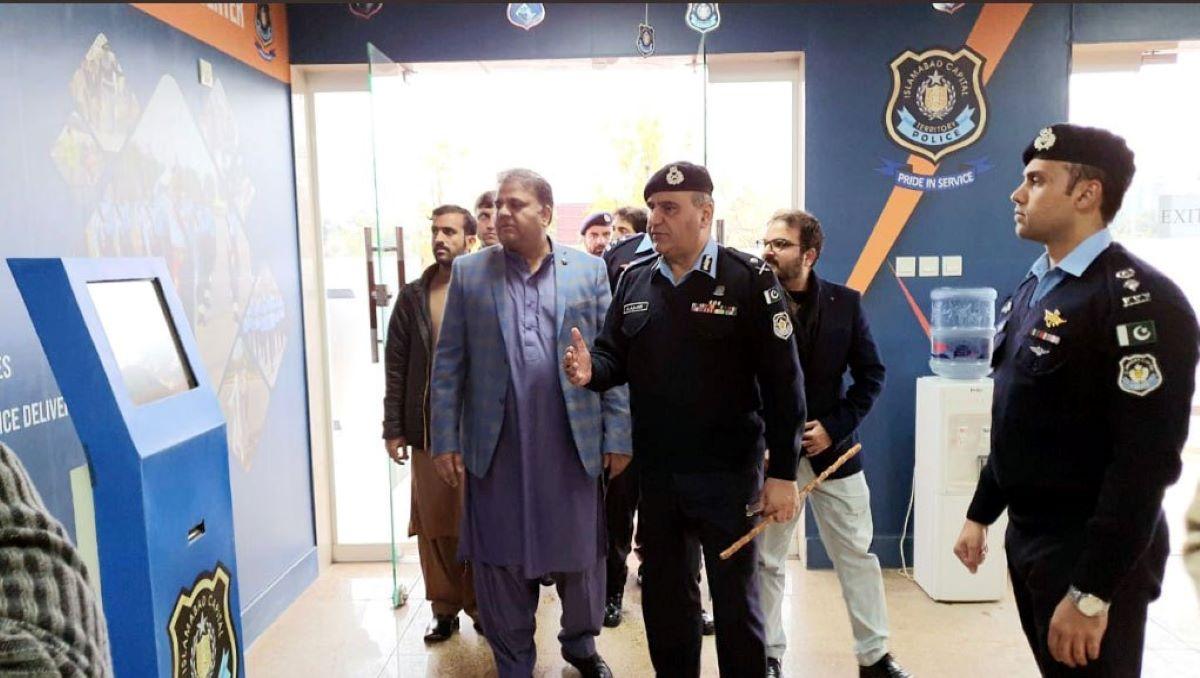 Islamabad police
