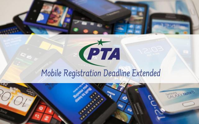 Photo of PTA extends deadline for registration of mobile phones