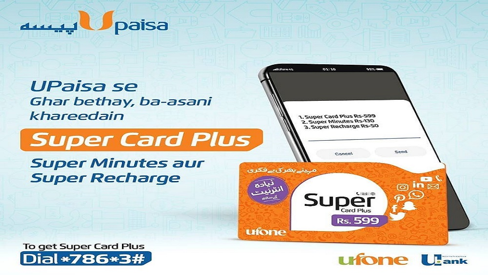 Now Purchase Ufone Super Card Plus with UPaisa
