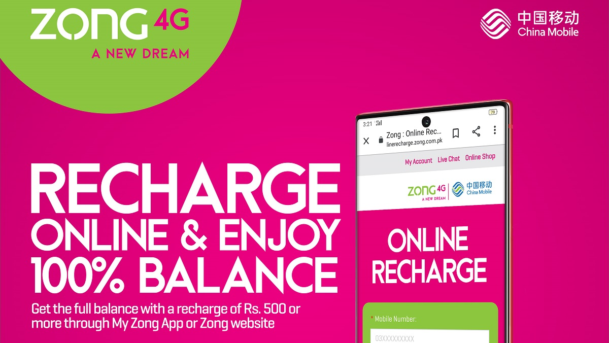 """Photo of Get """"Poora Balance"""" on Zong Recharge of Rs. 500 or More"""