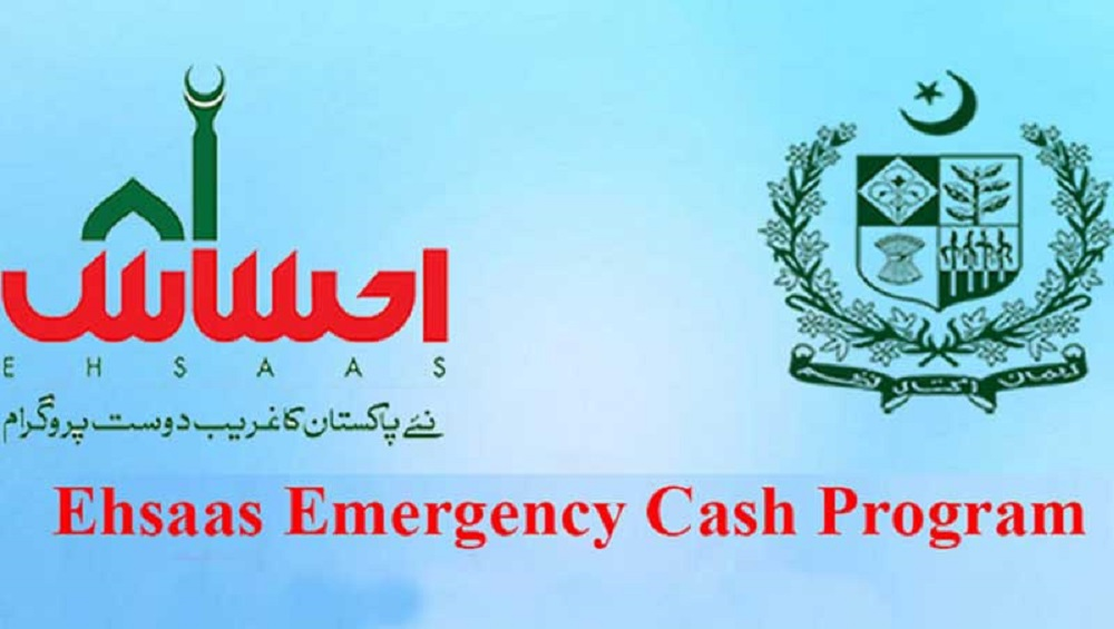 Ehsaas Program introduces a supplementary payment solution for beneficiaries