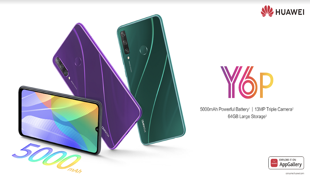 The HUAWEI Y Series Revolutionizes the Entry-level Segment with the Introduction of a HD Camera and Super Long-lasting Battery