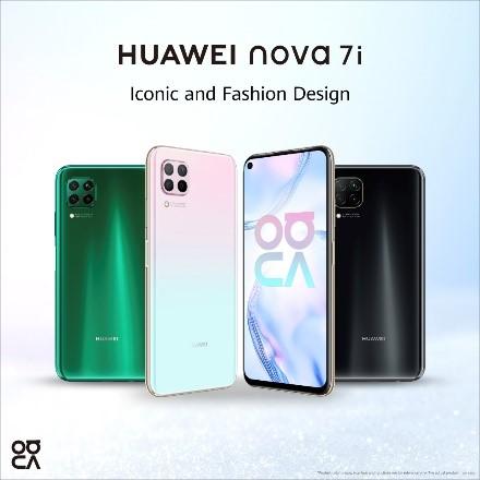nova 7i mid-range smartphones in pakistan