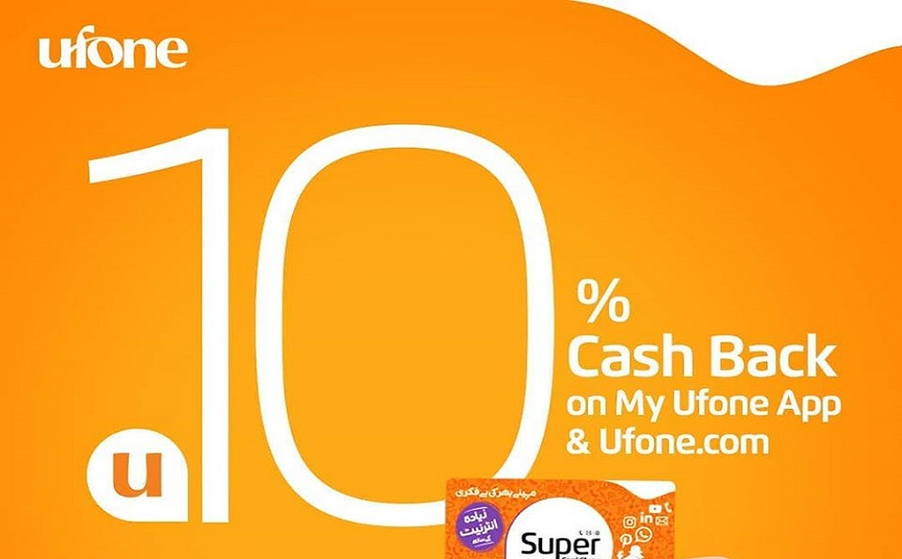 Get 10% Cash Back by Recharging Through My Ufone App or Website