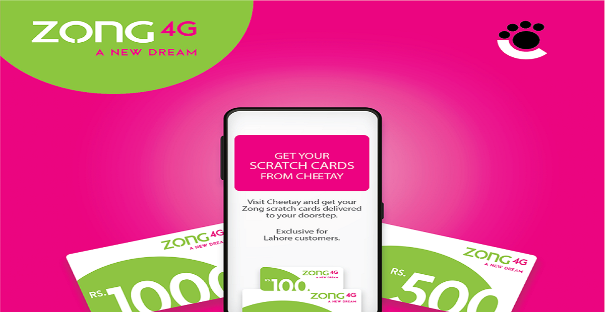 Photo of Get your Zong Scratch Cards Delivered at Home with Cheetay