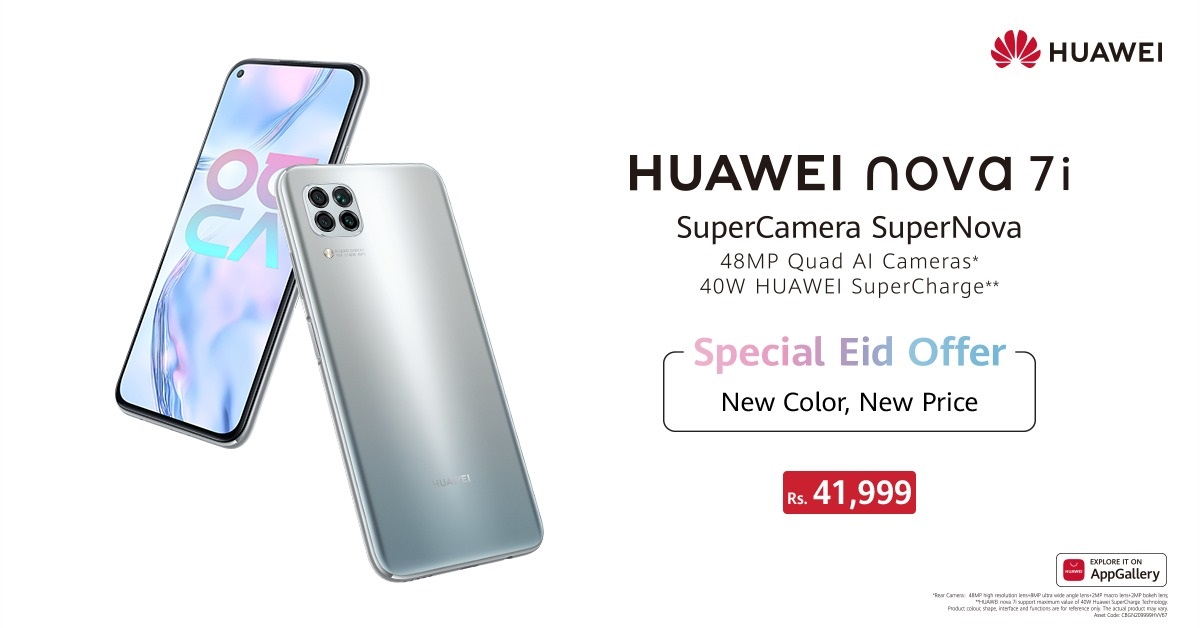 A New Colour and a New Price for the HUAWEI Nova 7i Debuts from 21st July