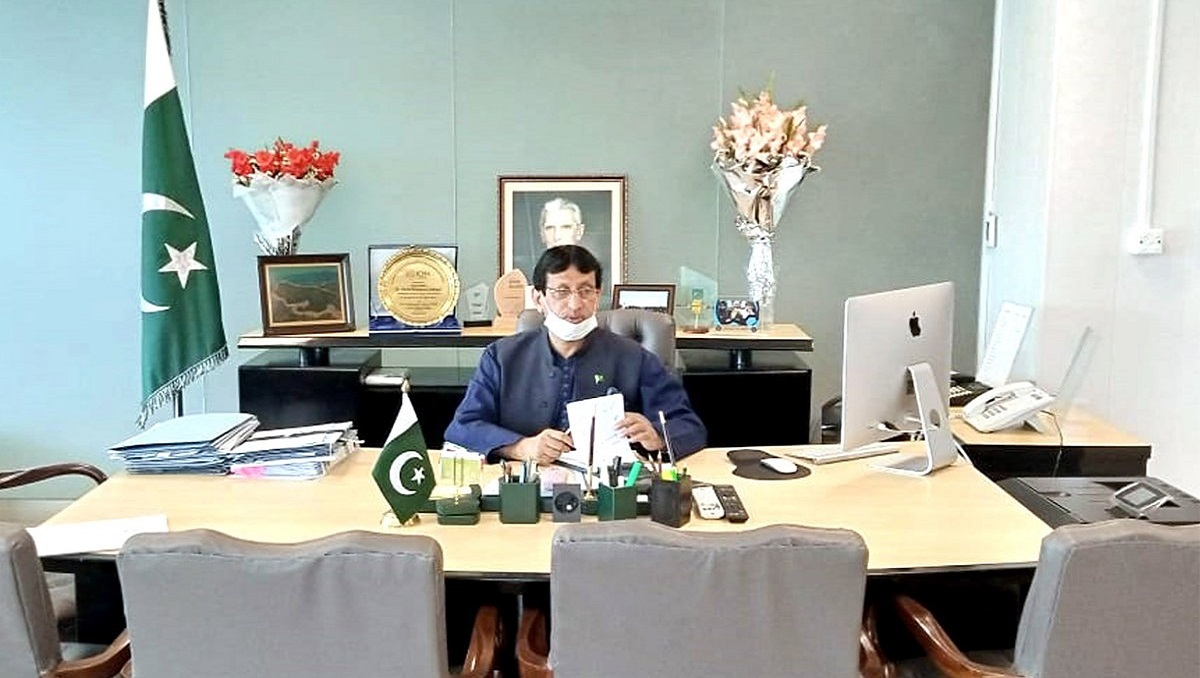 IT Ministry to Provide Digital Services in Azad Kashmir