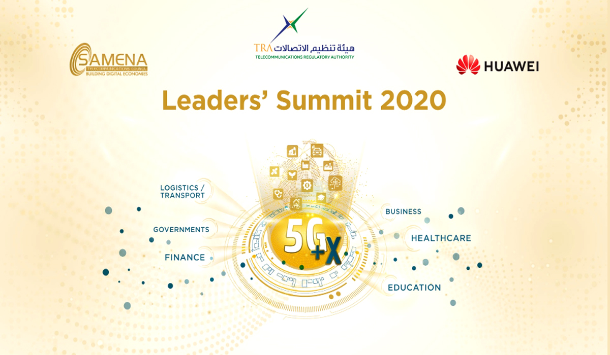 Photo of Pakistani IT Experts Explore Potential Of 5G Network in SEMENA Leadership Summit