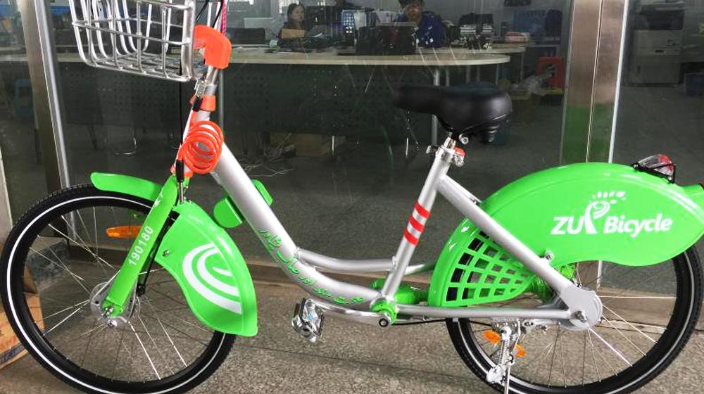 zu bicycle