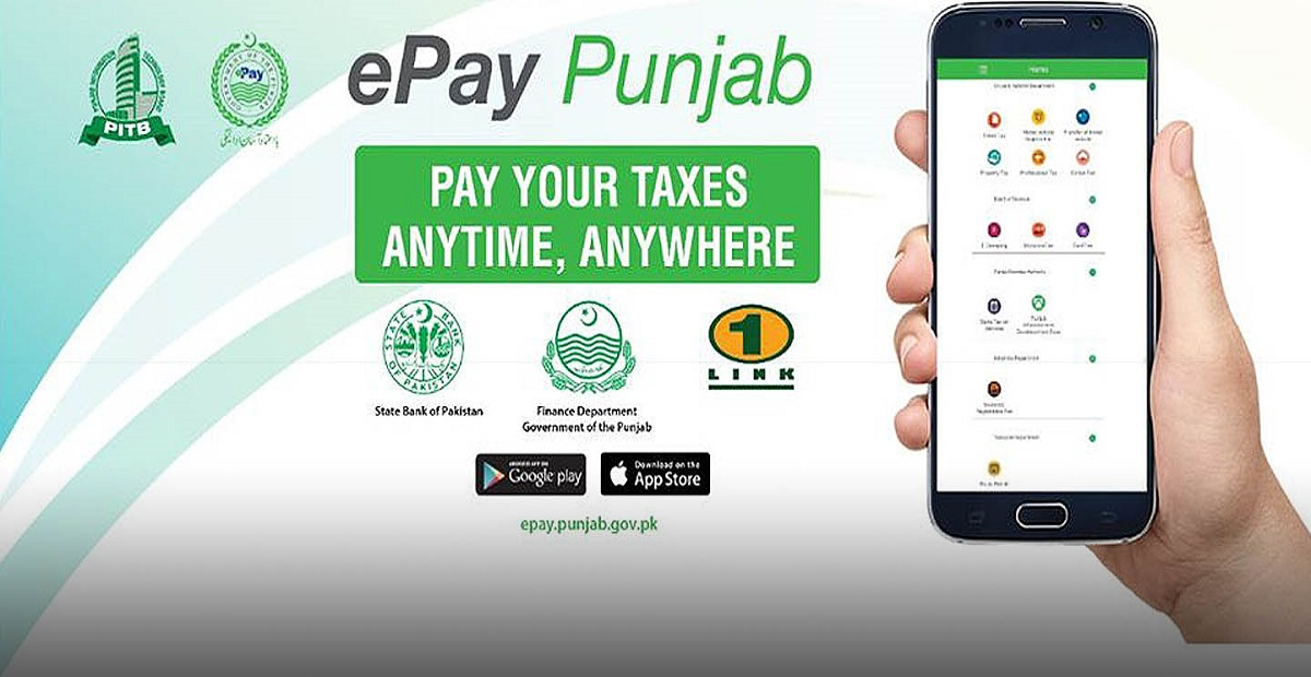 How to Pay Vehicle Token Tax via Epay Punjab App?