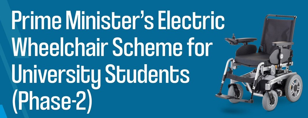 Photo of Prime Minister's Electric Wheelchair Scheme for University Students Phase-2