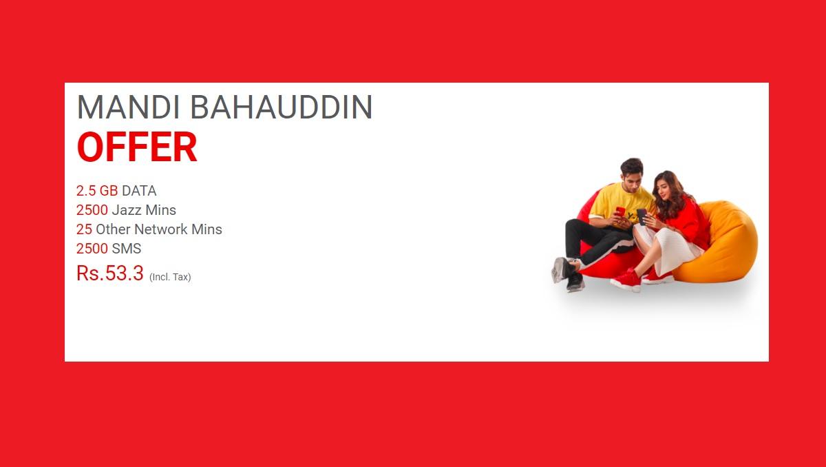 Mandi Bahauddin Weekly Offer
