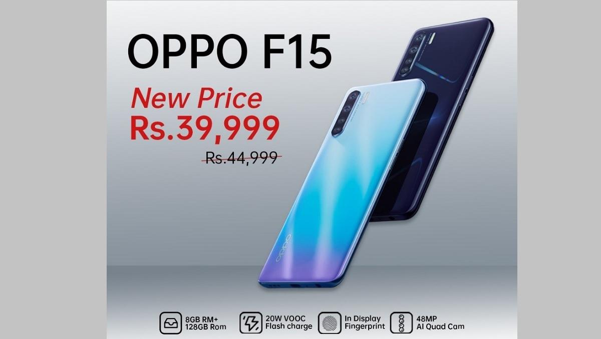 OPPO F15 Price
