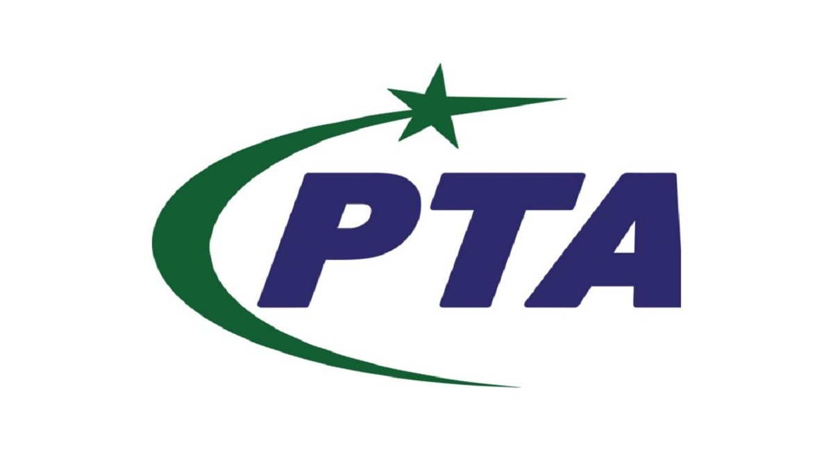 Photo of PTA Committed for Early Commercial Launch of AMA scheme