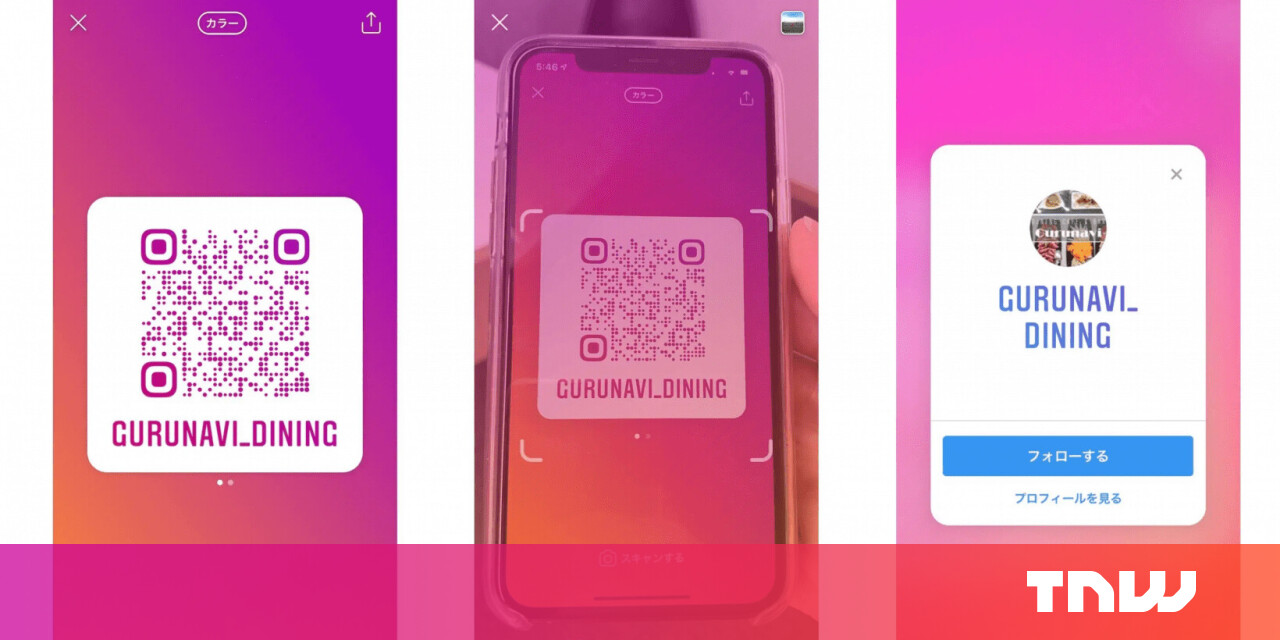Instagram Launches QR Codes Globally