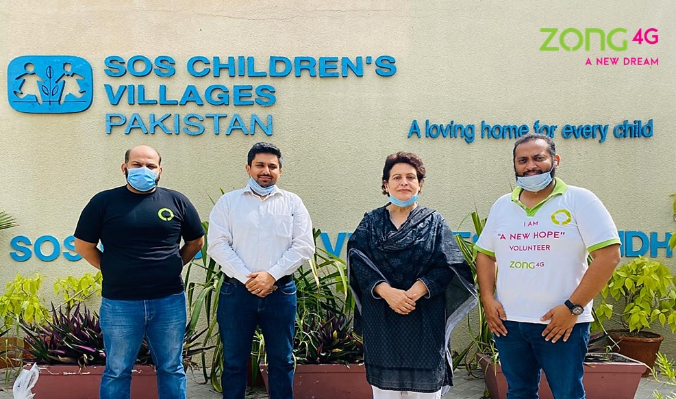 Photo of Zong Extends Support to SOS Children's Village Karachi amid Torrential Rains