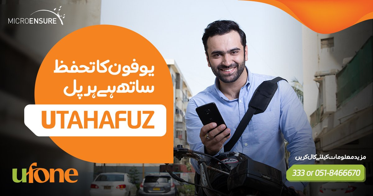Now Get Safety and Wellbeing with UTahafuz Protection Plans