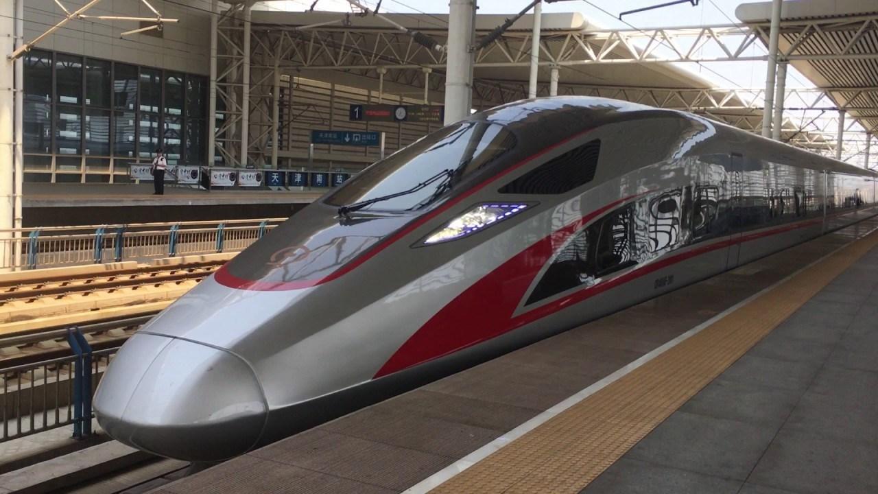 Fastest Trains