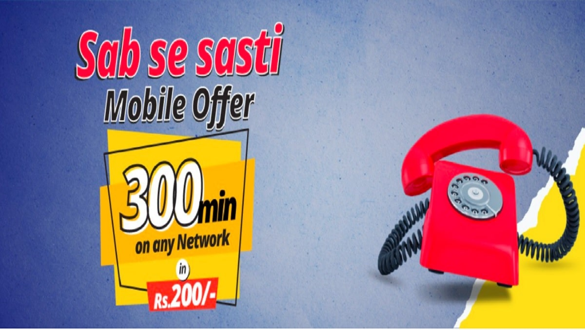 Nayatel Mobile Offer