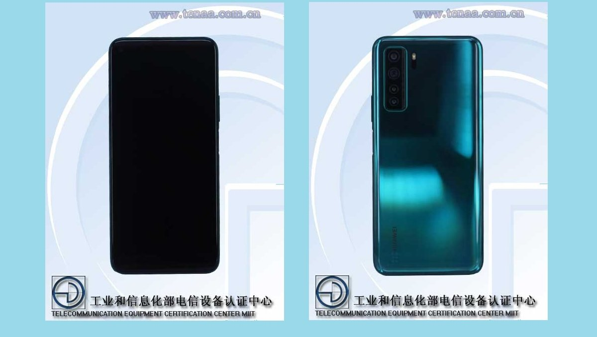 Photo of Huawei nova 7 SE Life Appeared on TENAA