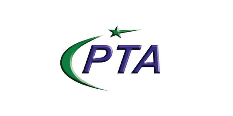 Photo of PTA prepares draft  Mobile Device Manufacturing Regulations, Authorization Template