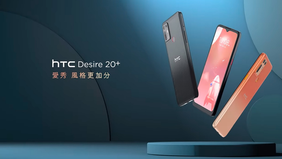 Photo of HTC Desire 20+ is Now Live with Snapdragon 720G