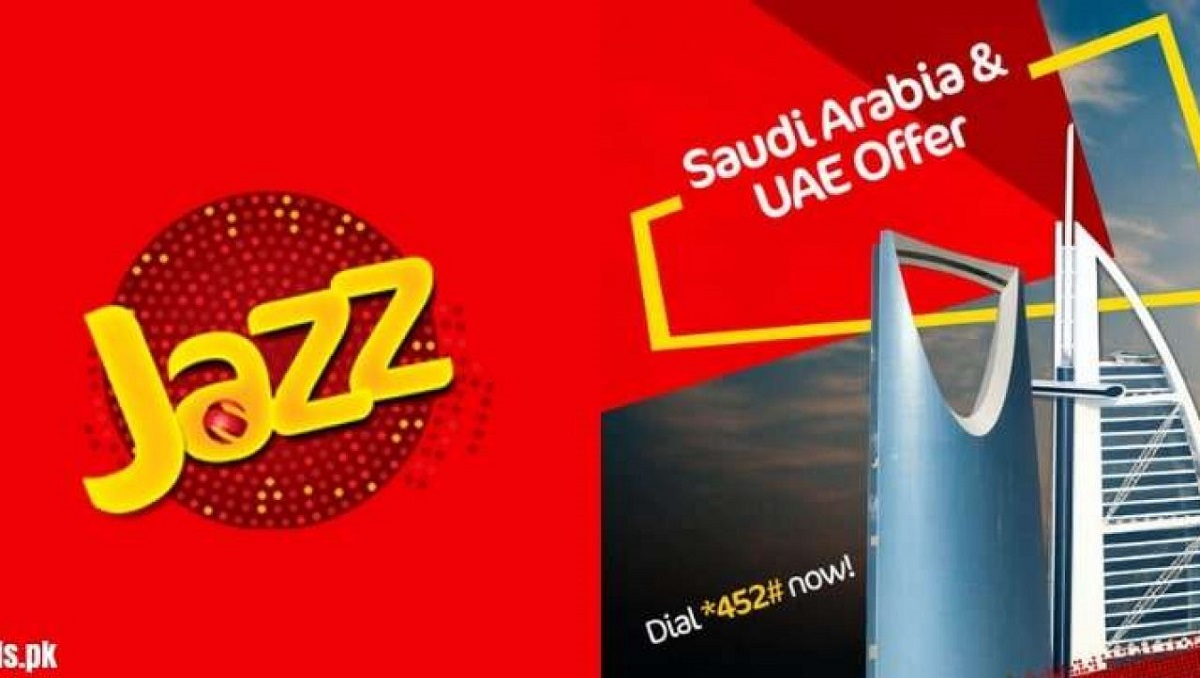 KSA & UAE offer