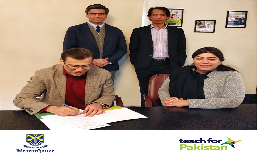Photo of The Beaconhouse Group partners with Teach For Pakistan to strengthen the movement to end educational inequity