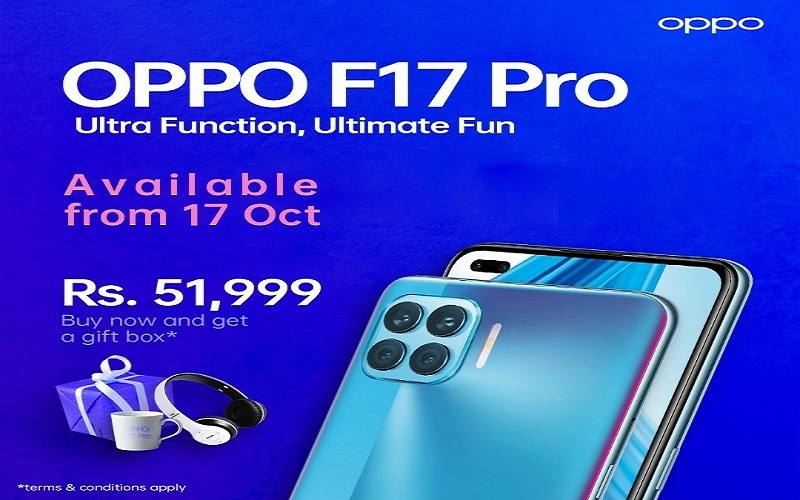 Photo of OPPO F17 Pro will be Available from 17th October 2020