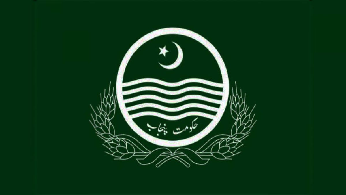 Photo of Govt of Punjab to Establish Insaf Academies with Online Lectures and Exams