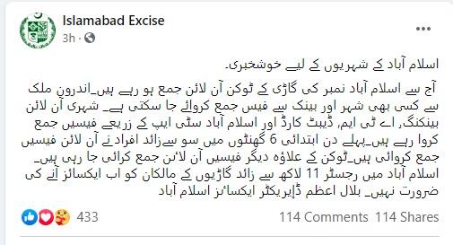 Islamabad Excise Token Online