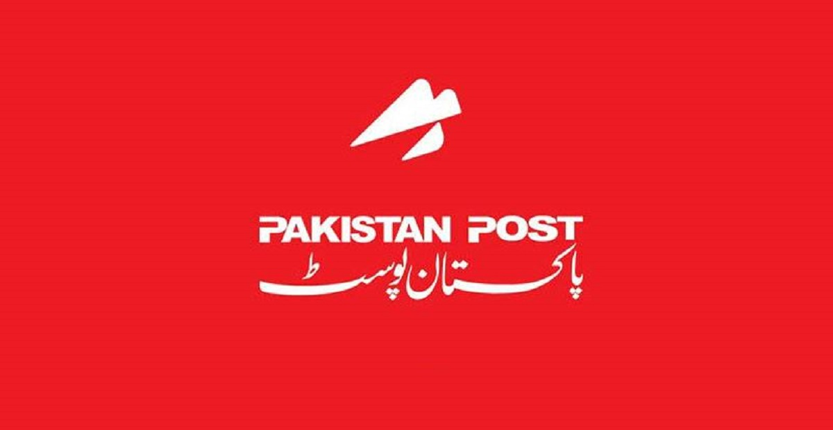 Pakistan Post to Digitize Offices by Feb 2021