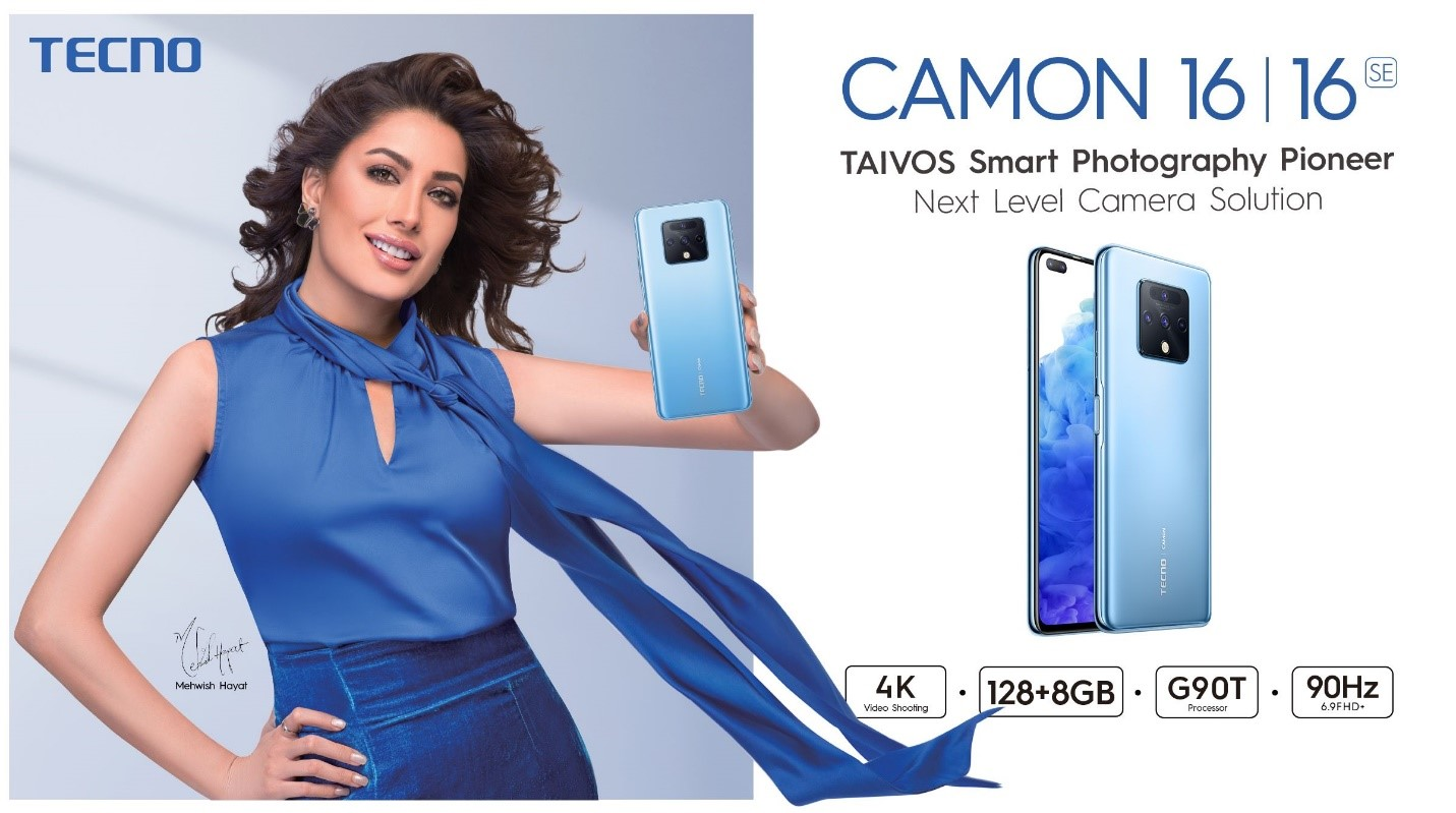 Photo of CAMON 16 LAUNCHES IN PAKISTAN UNVEILING THE RELEASE OF DOCUMENTARY FEATURING MEHSWISH HAYAT