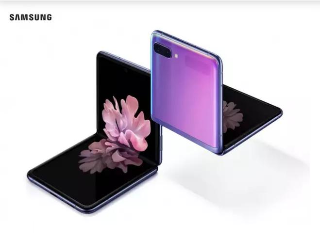 Samsung Galaxy Z Flip Lite