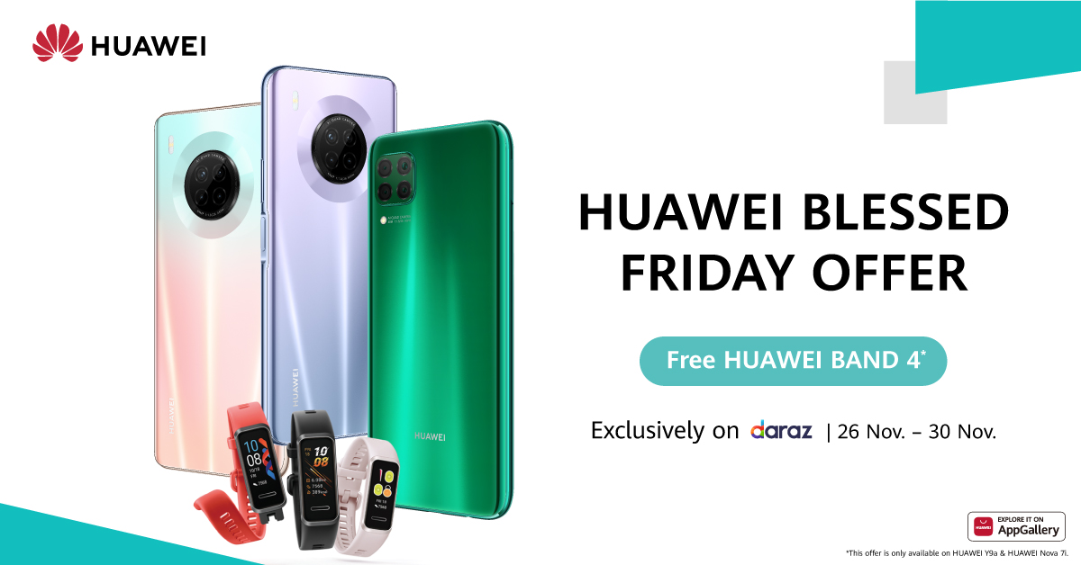 Photo of HUAWEI Nova 7i and HUAWEI Y9a Come with a HUAWEI Band 4 Exclusively on the Blessed Friday Sale Online
