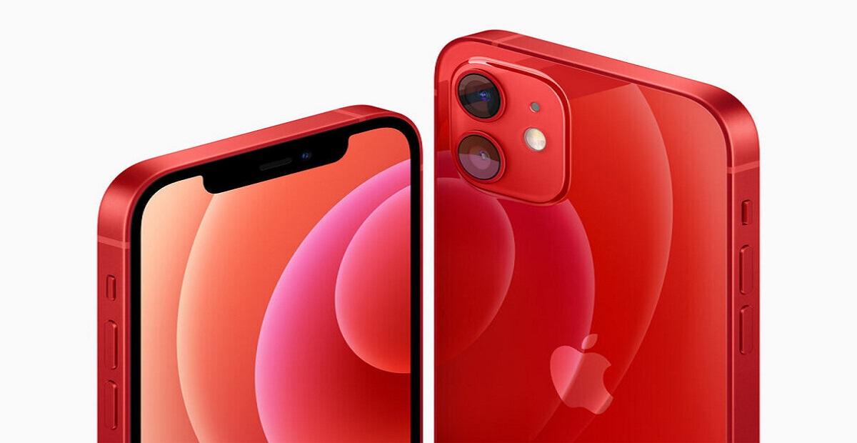 5G Apple iPhone 12 mini has this Huge Problem