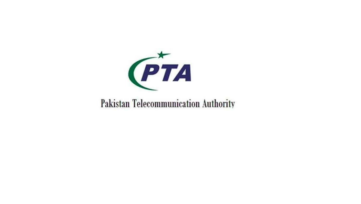 Photo of PTA unveils 'Rolling Spectrum Strategy 2020-23'