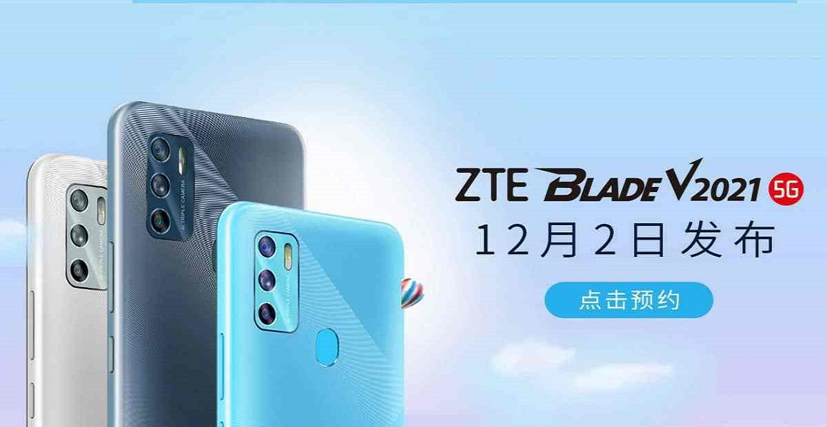 Photo of ZTE is predicted to launch a Blade v2021 on December 2, 2020