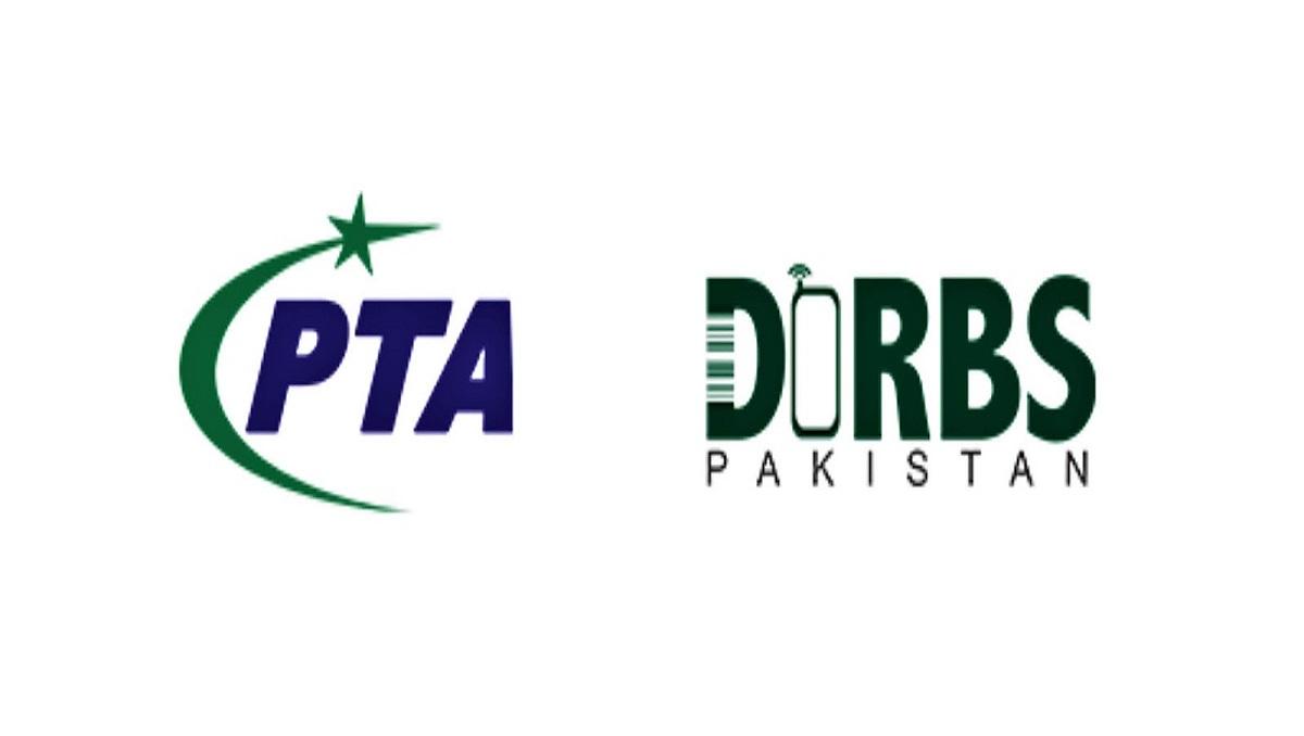 DIRBS; Creating Opportunities & Aiding Economic Growth of Pakistan