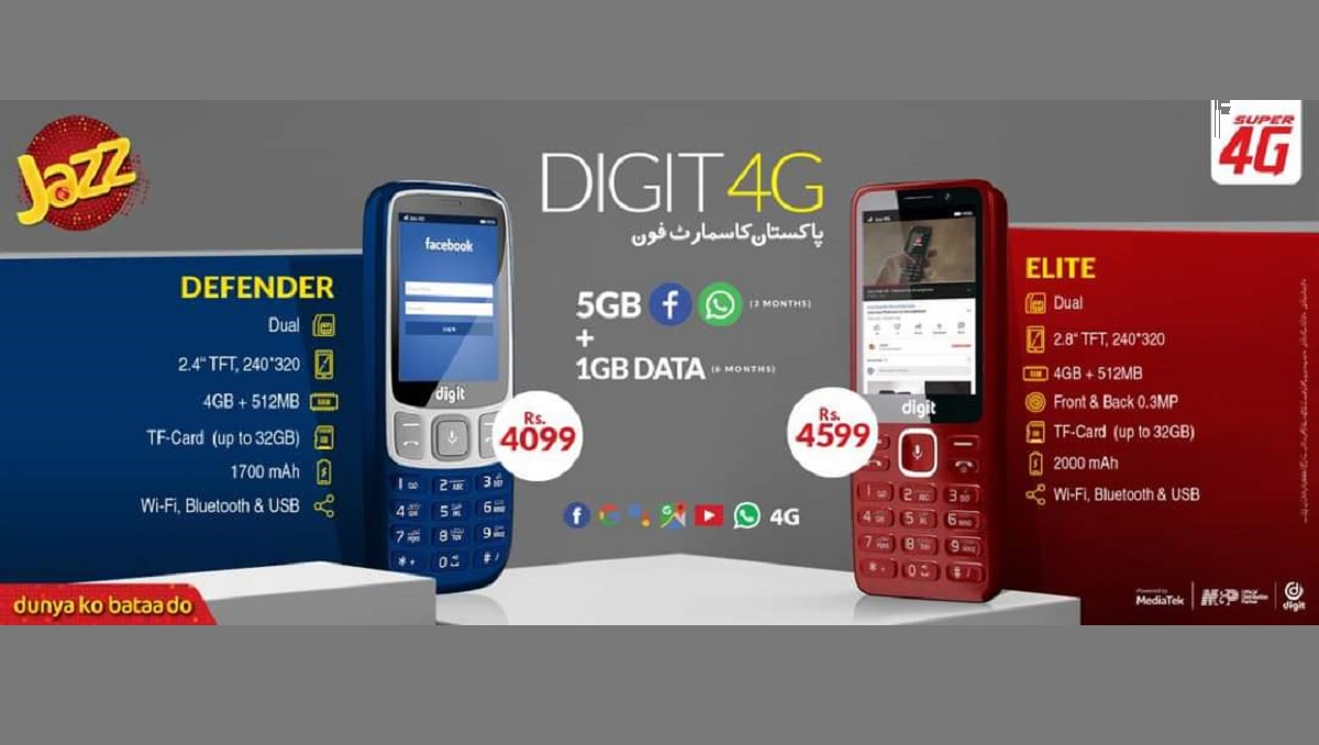 Photo of Digit 4G Elite & Digit 4G Defender Review – 4G-Enabled Smart Feature Phones