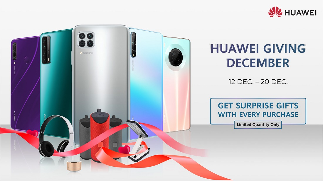 """Photo of Huawei kicks off December Festivities with """"Huawei Giving December"""""""