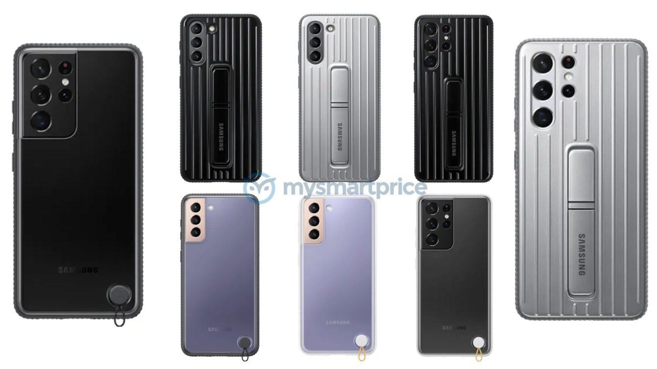 Samsung Galaxy S21 Cases
