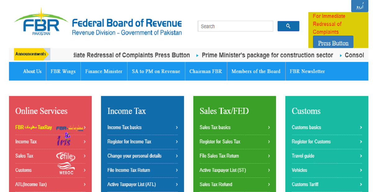 Now Lodge Complaints Against Corrupt Tax Officials through FBR Complaint Portal