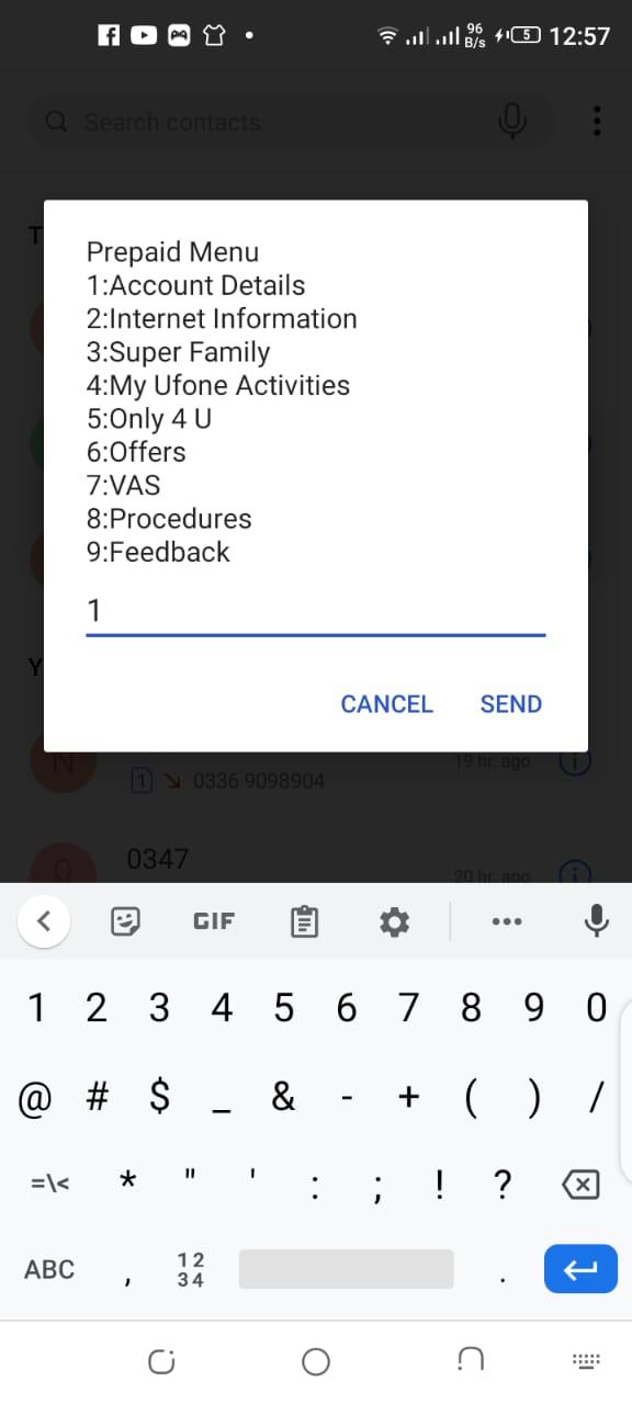 Mobile sim verification