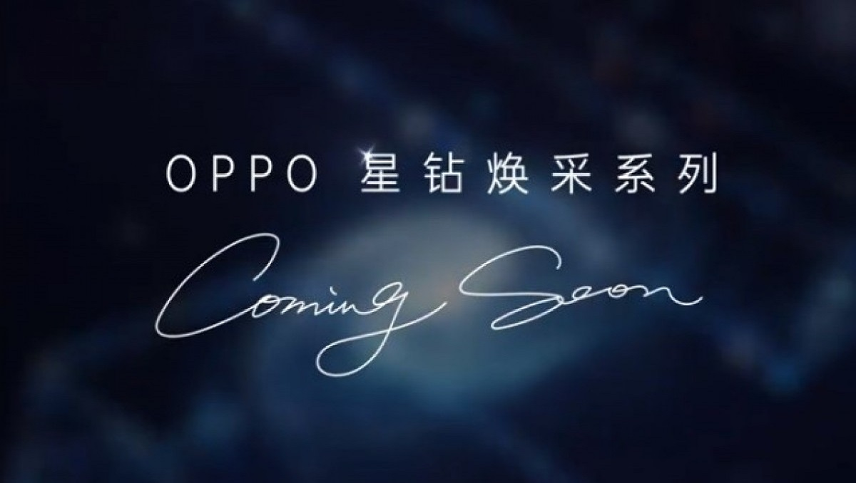 Photo of OPPO Reno5 Launch Date is Set to be December 10