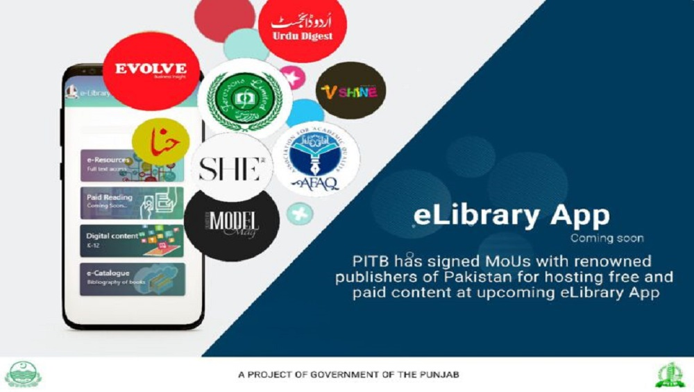 PITB to Launch E-Library App for Online Reading
