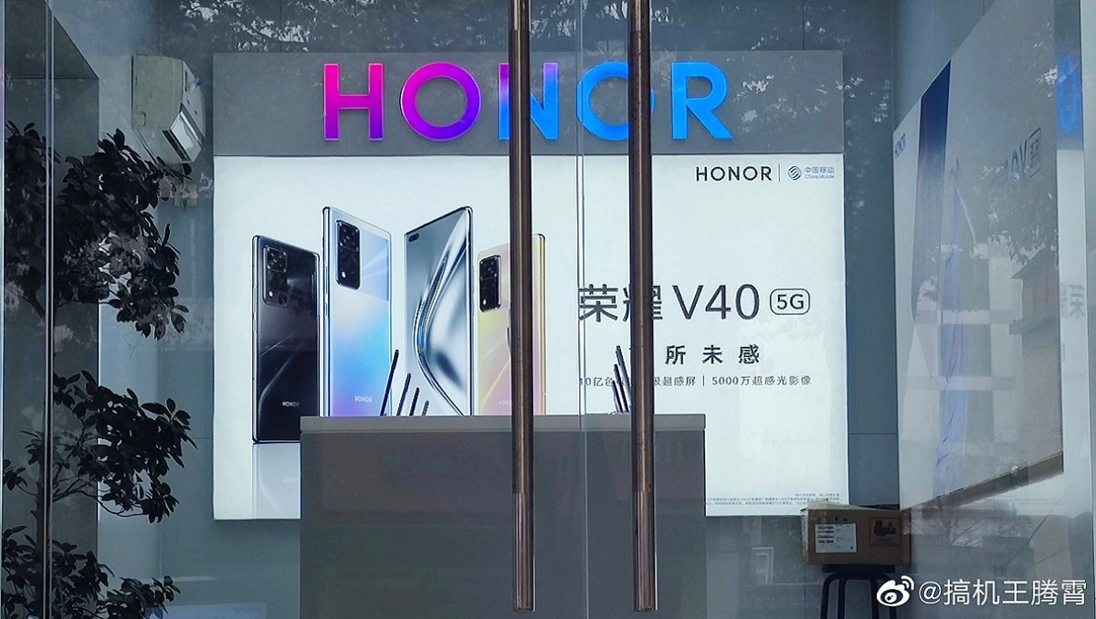 Photo of Honor V40 Lineup is Officially Launching on January 18